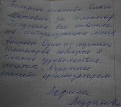IMG_51391