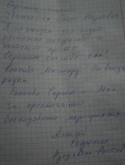 IMG_51491