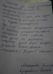 IMG_51521