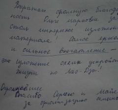 IMG_51531